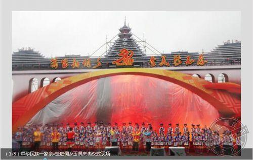 贵州玉屏侗族自治县罗氏兴德公支系